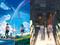 大ヒット中のアニメ映画「君の名は。」、LINE LIVEで特別番組配信! 「秒速5センチメートル」本編も