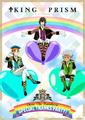 キンプリ、新作映画「KING OF PRISM-PRIDE the HERO-」発表! 2017年6月より全国ロードショー!