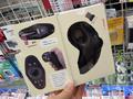 ガングリップ型トラックボールに待望の無線モデル「使えてマウス ワイヤレス」が登場!