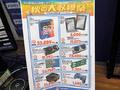 【週間ランキング】2016年9月第3週~4週のアキバ総研PC系人気記事トップ5
