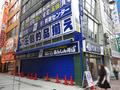 ホビーショップ「駿河屋 秋葉原駅前店」が10月1日(土)オープン! 秋葉原エリアは3店舗体制に