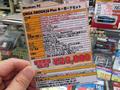 Win 10/Remix 2.0搭載の2in1 PC「OBOOK 20 Plus」がONDAから!