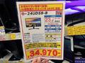 安価な4K液晶モニタ LG「24UD58-B」が販売中 実売3.5万円