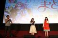 秋アニメ「装神少女まとい」より、先行上映会オフィシャルレポートが到着! 本作の魅力が詰まった放送直前特番も配信中