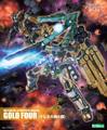 「銀河機攻隊マジェスティックプリンス」よりゴールドフォーのプラモデルが10月に登場! レッドファイブ通常版も発売