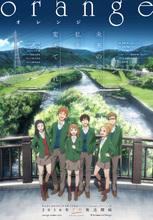 TVアニメ「orange」、最終回は1時間スペシャルに! 花澤香菜らメインキャスト陣による振り返りトークも