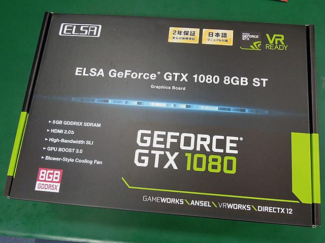 シロッコファン採用GeForce GTX 1080カード ELSA「GD1080-8GERST」