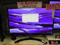 【週間ランキング】2016年9月第5週のアキバ総研PC系人気記事トップ5