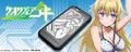 「クオリディア・コード」より、大容量モバイルバッテリーが登場! CROSSクラウドファンディングで申込受付中