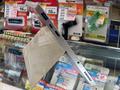 キックスタンド付きタブレット「EZPad 5SE」がJumperから! Wacomデジタイザ搭載で実売2.5万円