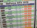 オリジナルクーラー搭載のGeForce GTX 1070ビデオカード2モデルがEVGAから!