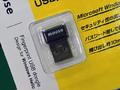 Windows Hello対応のUSB指紋認証リーダー&顔認証カメラがマウスコンピューターから!