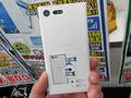 Xperia Xシリーズの小型モデルSony Mobile「Xperia X Compact」が販売中
