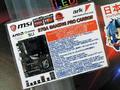Socket AM3+対応のゲーミングマザー MSI「970A GAMING PRO CARBON」が販売中