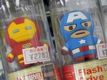 MARVELヒーローのデフォルメデザインUSBメモリがBone Collectionから!