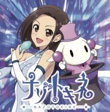 TVアニメ「ナゾトキネ」、OP&ED曲を収録したCDを発売! キャラデザ・高野ひとみ描き下ろしジャケットイラストも公開に