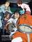 【アニメコラム】キーワードで斬る!見るべきアニメ100 第10回「プラネテス」ほか