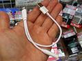 音楽を聴きながらiPhone 7/7Plusを充電できるイヤホン出力ケーブル「RC-LEC7W」がルートアールから!