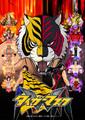 TVアニメ「タイガーマスクW」、プロレスラー・真壁刀義のインタビューが到着! 10月29日放送の第5話に登場