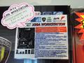 NVIDIA Quadro認証取得のX99マザー MSI「X99A WORKSTATION」が販売中