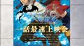 TVアニメ「ガーリッシュ ナンバー」、第4話あらすじと先行場面カット到着! 30日にはハロウィントークショーも開催