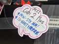 Mini-STXフォームファクタ対応の小型ベアボーン MSI「Cubi 2 Plus」が販売中