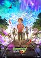 アニメ映画「モンスターストライク THE MOVIE」、メインビジュアル解禁! サブタイトルは「はじまりの場所へ」に決定