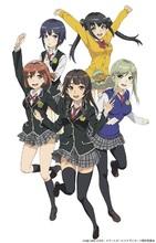 人気スマホゲーム「スクールガールストライカーズ」、TVアニメ化! 2017年1月より放送開始