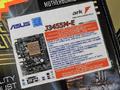 ファンレス仕様のApollo Lake搭載microATXマザー「J3455M-E」がASUSから!