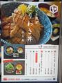 【週間ランキング】2016年10月第6週~11月第1週のアキバ総研ホビー系人気記事トップ5
