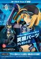 「Fate/Grand Order」よりフィギュア「アサシン/謎のヒロインX」登場! コトブキヤより2017年4月発売