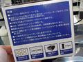 120mmファン搭載のロープロファイルCPUクーラー「CC-03」がアイネックスから!