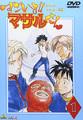 「文化部系部活アニメ投票」結果発表! 「けいおん!」「ちはやふる」などの人気作品を退けて1位になったのは、あの伝説的ギャグアニメ!