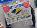 USB 3.1 Gen2対応のUSB Type-C変換ケーブル2モデルがルーメンから!