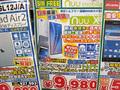 【週間ランキング】2016年11月第3週のアキバ総研PC系人気記事トップ5