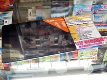 東映ラジオデパート店
