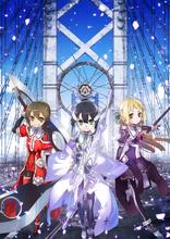「結城友奈は勇者である-鷲尾須美の章-」、第1章は2017年3月18日公開! 11月19日よりムビチケカード全3章綴り券も販売