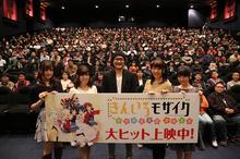 アニメ「きんいろモザイク Pretty Days」、拡大上映が決定! 現状の16館に加え、12月10日以降26館を追加