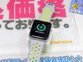 載せるだけでApple Watchが充電できるモバイルバッテリー「POWERBANK FOR APPLE WATCH」が販売中