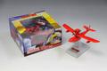アニメ映画「紅の豚」より、サボイアS.21とカーチスR3C-0のデスクトップモデルが登場! ファインモールドより12月15日発売
