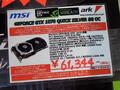 シルバーカラー採用の数量限定GTX 1070カード MSI「GeForce GTX 1070 Quick Silver 8G OC」が販売中