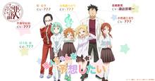 冬アニメ「亜人ちゃんは語りたい」、PV第2弾公開! 豪華賞品が抽選でもらえるキャスト予想企画もスタート
