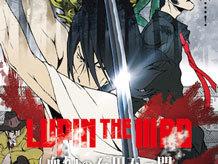 アニメ映画「LUPIN THE IIIRD 血煙の石川五ェ門」新キービジュアル解禁! 若き日の石川五ェ門が活躍するあらすじも公開