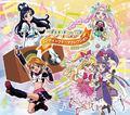 TVアニメ「プリキュア」シリーズ、初のエンディングテーマ集CD発売! 初回限定盤には全曲のノンテロップ映像を収録