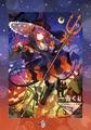 「一番くじONLINE Fate/Grand Order~ゆく年くる年1stメモリー~」、12月26日スタート! ゲームの配信1周年を記念
