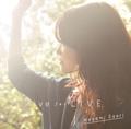 早見沙織、12月21日発売のミニアルバムより新曲の試聴音源を公開! 各店舗の特典情報も解禁