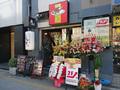 〆に雑炊も楽しめるカレー専門店「フジヤマドラゴンカレー 秋葉原店」が12月18日(日)より営業中