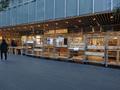 デリカマーケット「FUKUSHIMAYA 秋葉原店」が明日12月20日(火)OPEN! ワイズマートAKIBA_ICHI店跡地