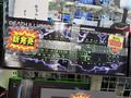 安価な高耐久メンブレンスイッチ&7色LED採用ゲーミングキーボード「デスイルミネーター」が販売中 実売2,980円