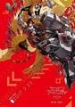 アニメ映画「デジモンアドベンチャー tri.」、第4章上映記念ニコ生特番を1月10日に配信! 「デジモンテイマーズ」一挙放送も